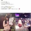 【AKB選抜総選挙コラム】AKB48・大森美優と父・大森剛(元巨人選手)の決断