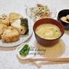 【和食】フレッシュの里芋は炊き込みご飯に/Seasoned Rice with Vegetables, Taro, and Chicken