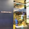カルマカメット・メガバンナ店@KARMAKAMET, バンコク