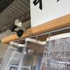 ビニールカーテン/間仕切り【防寒・省エネ・安全対策を!】