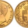イタリア1883年ウンベルト1世100リレ金貨FDC