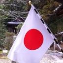 誇りある日本を取り戻そう