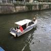目黒川の警戒船の話