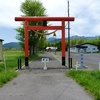 【御朱印】札幌市手稲区 山口神社