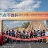 2018中国CXレース遠征の御報告レポート、ほか