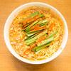 クリぼっちの担々麺