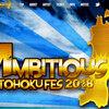 仙台発!「AMBITIOUS TOHOKU FES 2018」にamazarashiがトップバッターで出演