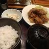 大手町【やまや 丸の内店】じっくりたれ漬け豚しょうが焼き定食 ¥1400