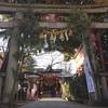 居木神社を参拝&限定御朱印をいただきました