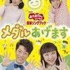 NHK「おかあさんといっしょ」のたくみお姉さんが卒業。