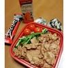 あるもので丼ぶり弁当〜豚肉ロースと小松菜のにんにく醤油炒め丼