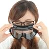 メガネの上から装着可 GV ゴーグル  サバゲー、バイクツーリング、粉塵作業などに