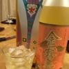 帰国後 続「霧島酒造」の焼酎の種類の多さにびっくり!
