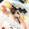 お寿司とネムリラオートスイング👶✨