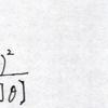 Fundamental Numerical Sceme (FNS法)