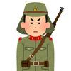 樋口季一郎中将を知っていますか?