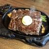 【下関グルメ】ステーキ「まるた屋」でお肉を食べよう!平日でも混雑するから予約必須!JAF割あり【フグだけじゃない】