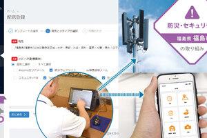 「連携と配信の分離」が実現する、これからの一斉配信の新標準