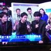 ミュージックステーション!!!!!