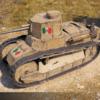 【WOT】イタリア Tier 1 軽戦車  Fiat 3000   車輌性能と弱点【Supertest】