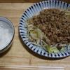 「あるもの利用、市販肉団子を利用した時短料理。お題「昨日食べたもの」「簡単レシピ」」