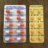 BT7 茶おりに止血剤。アドナとトランサミン。