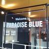 東京スカパラダイスオーケストラ「PARADISE BLUE」@Zepp Sendai