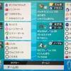 【剣盾S10使用構築】対面カビパッチウーラオス【最終515位/レート1953】