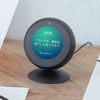 Amazon Echo Spot が日本上陸