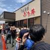 帯広市内の「行列ができる豚丼店」といえば「とん田(とんた)」