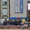 #800 コロナ禍でなかなか行けない東京