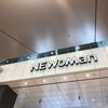 """東横線全21駅の思い出話 TY21横浜駅:""""NEWoMan""""横浜駅にも出来るっぽい。続報を待たれよ(*'ω' *)"""