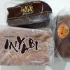 9979(銘柄コード)大庄 株主優待の美味しいパンが届きました♪
