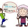 やっぱり今日もひきこもる私(348)庵-IORI- 「ひきこもりは地域に支えられたいのか」テーブルのご報告