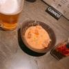 【グルメ】新宿で発見したおしゃれな立ち飲み♪