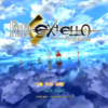Fate/EXTELLA 感想その1