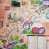 檜枝岐村の燧の湯・駒の湯・アルザ、オススメの温泉浴場は?