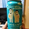 エチゴビールの『ALWAYS A WIT』シロクマの可愛いラベルにジャケ買い!実飲レビュー!