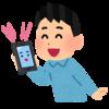 【ブログ運営】Google音声入力で執筆してみた!