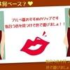 【イエベ秋・オータムタイプ】パーソナルカラーでアラフォー美肌メイク!おすすめコスメリップ  20選