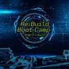 「実務レベル」を目指すプログラミングスクールRe:Build Boot Campを開始しました!