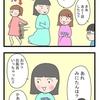 小ネタ、4コマ漫画です。次女!自分でがんばる!&「すくパラ倶楽部」掲載のお知らせ(22)