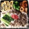 小松菜の塩漬け