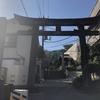 白山/本駒込御朱印巡りpart.1(白山神社→南谷寺<目赤不動>)2018/10/21