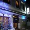 【オススメ5店】松江(島根)にある創作料理が人気のお店
