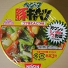 ベジータ豚キャベツとんこつは野菜のつもりって、JAROでも意識したのかな?