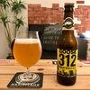 Goose island  312urban wheat ale