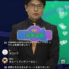 LINEで稼げるLIVEライブトリビア速報  エラー多い!