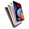 新型iPad mini第6世代が今秋発売へ Appleシリコン搭載の大型iMacも開発進行中:Bloomberg