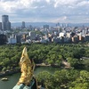 大阪城🏯と美味しい大阪😋